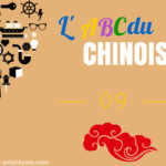 cours de chinois