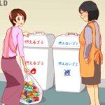 cours japonais