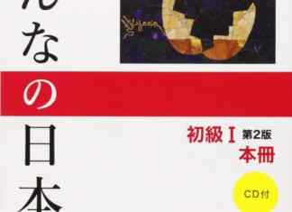 minna no nihongo 2 edition