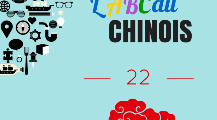 L'ABC du chinois : pinyin ie