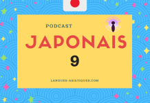 Podcast japonais 9