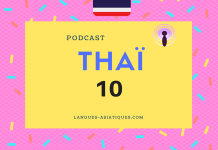 podcast thai 10