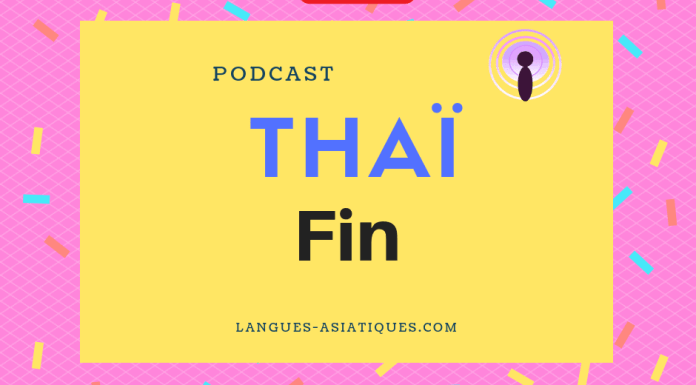 podcast thai 16