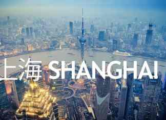 shanghai en 2 minutes