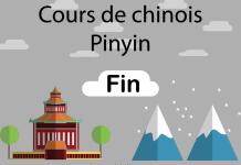 chinois pinyin fin