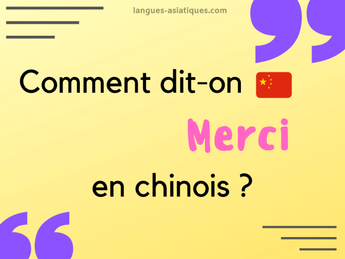 Comment dit-on merci en chinois