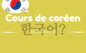 Expression coreen 23