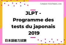 JLPT - Programme des tests du japonais 2019