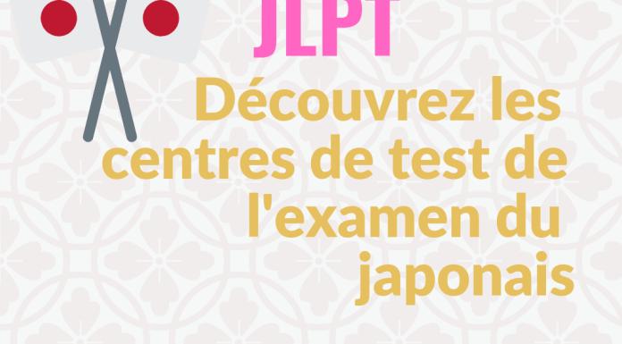 JLPT - Découvrez les centres de test de l'examen du japonais