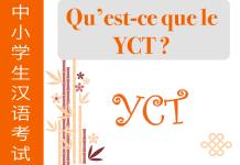Qu'est-ce que le YCT ?