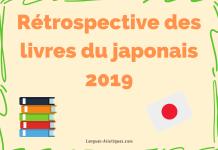 Rétrospective des livres du japonais 2019