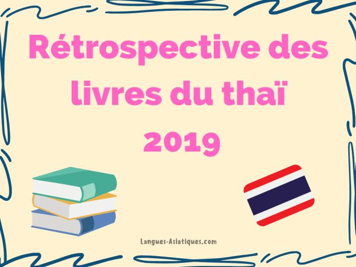 Rétrospective des livres du thaï 2019