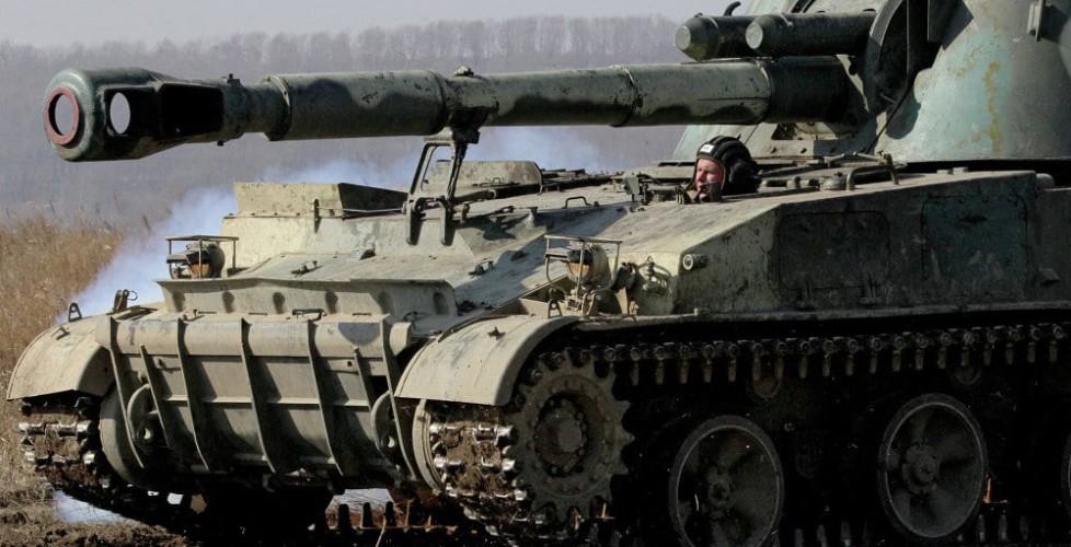 المصطلحات العسكرية وترجمتها إلى اللغة الإنجليزية لانج ڤارا