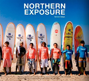 northern_exposure_main