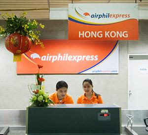 airphil_hk
