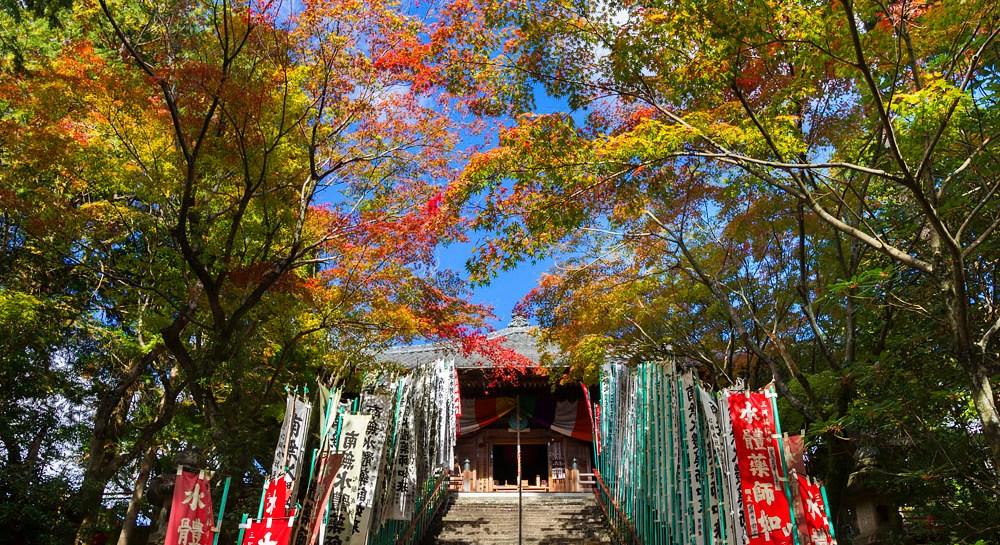 Shinpukuji Tempe