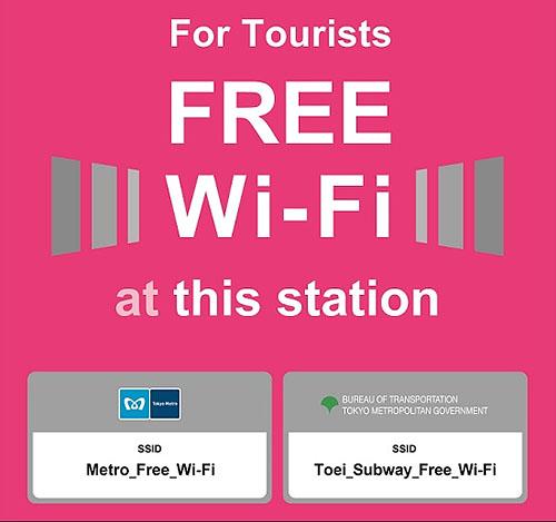 Tokyo Metro free wifi