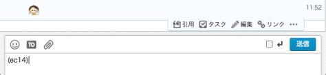 スクリーンショット 2013-12-26 11.52.15