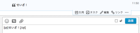 スクリーンショット 2013-12-26 11.50.57
