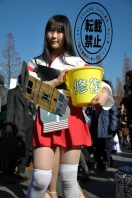 comiket-85-day-2-cosplay-1-54-468x704