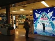 Miku Wing Shop - Tokyo - Blog Anime X 02