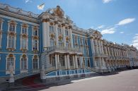 Main entry to the Catherine Palace itself
