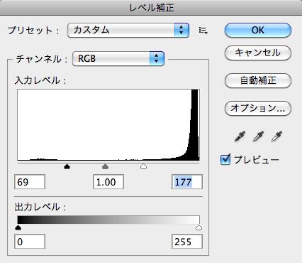 スクリーンショット(2016-04-17 7.37.22)