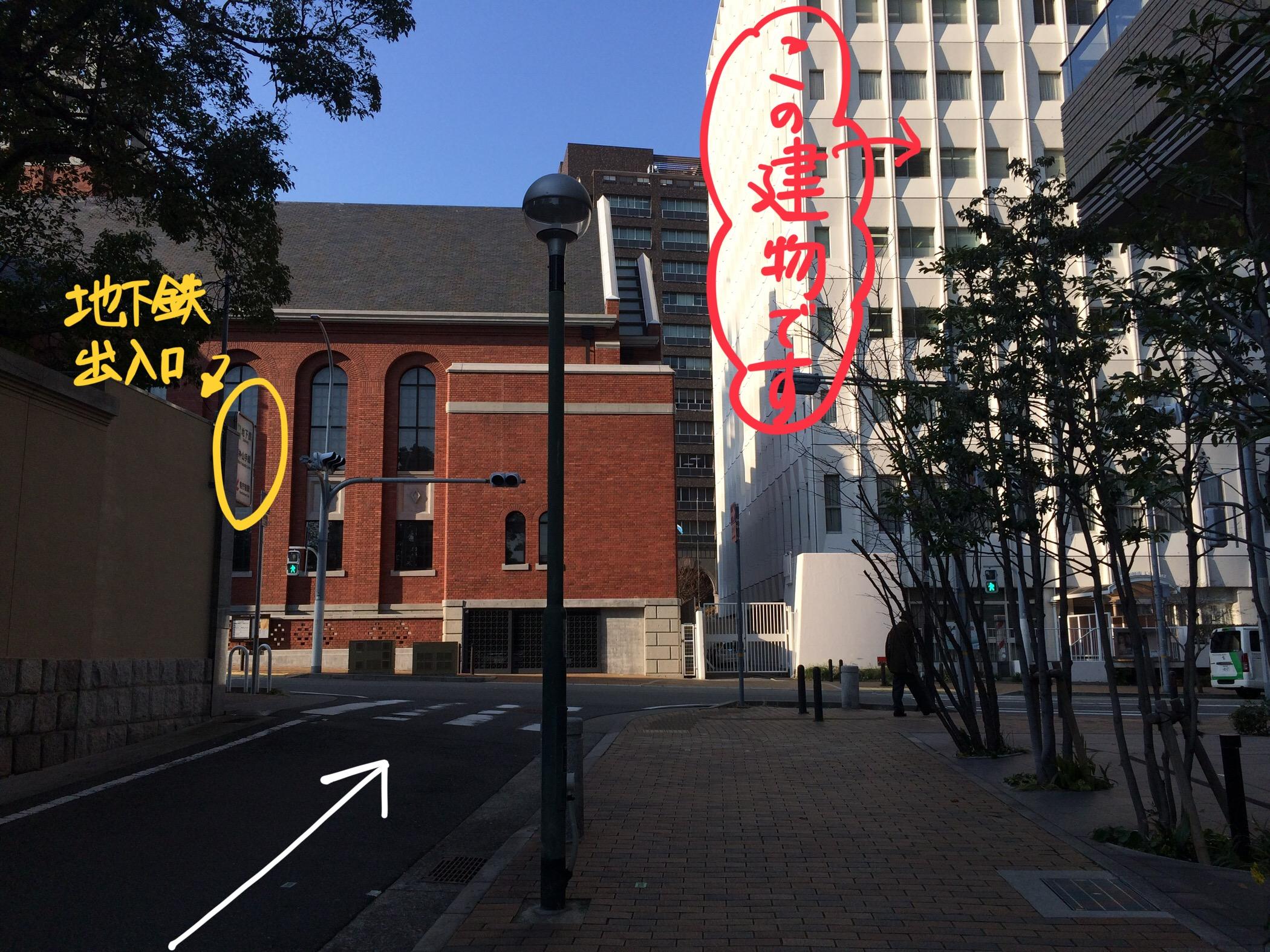 兵庫県民会館周辺画像
