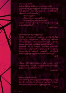 va_hla_hla_gyi_back_cover