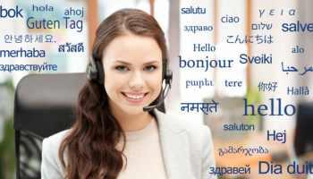 USCIS intérpretes gratuitos