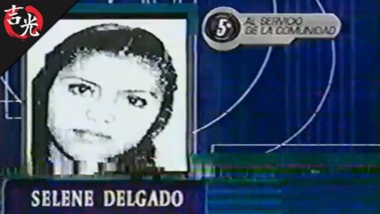 Selene Delgado, mujer desaparecida.
