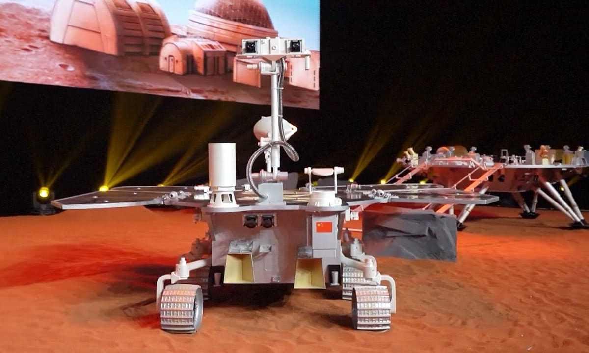 Tainwen-imágenes-Marte