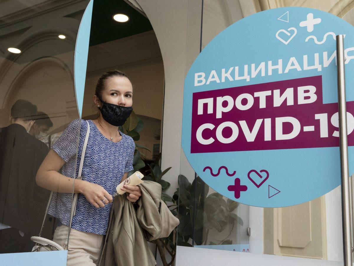 Rusia combinará vacunas en su lucha contra la COVID-19