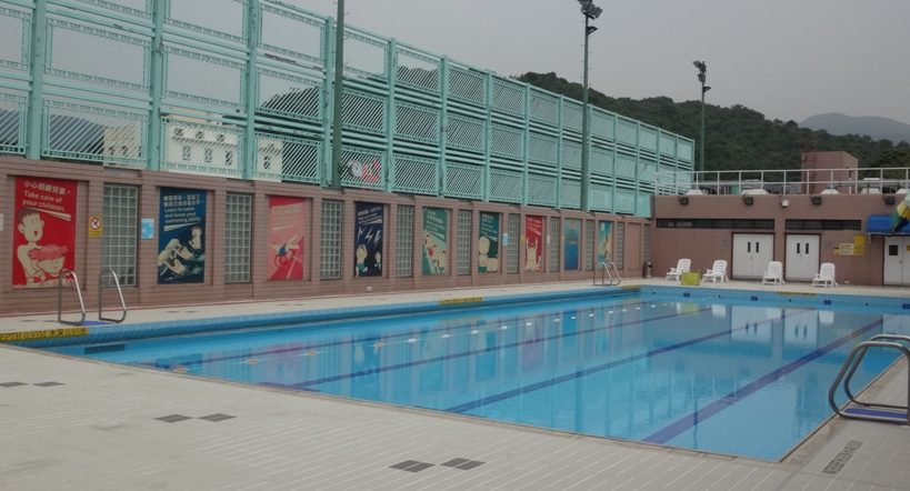 Mui Wo Swimming Pool