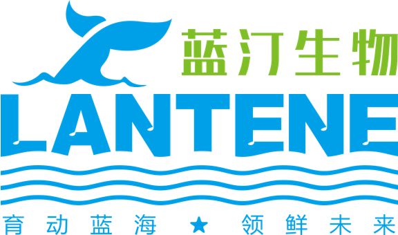 Shenzhen Lantene Dingzhi Biotechnology