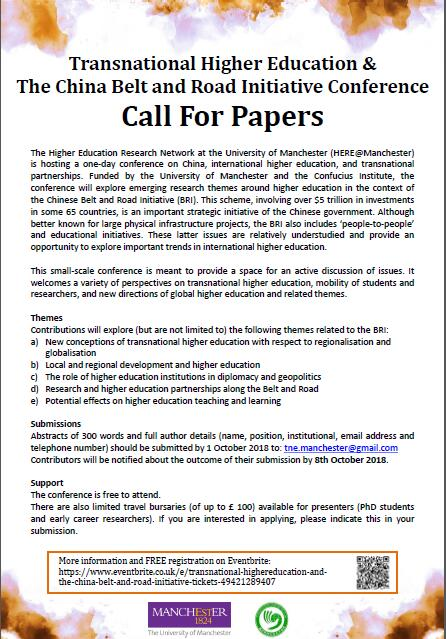 The Road To Higher Education With >> Call For Papers One Day Conference On Transnational Higher