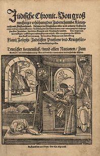 Josefo. Traducción alemana temprana del De bello Iudaico (1554)