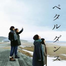 yoko-kanno-petal-dance-ost-2013-cover-001