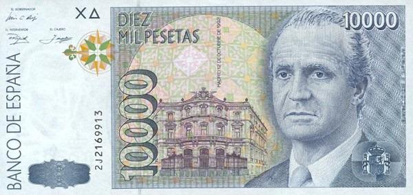Remembering The Peseta