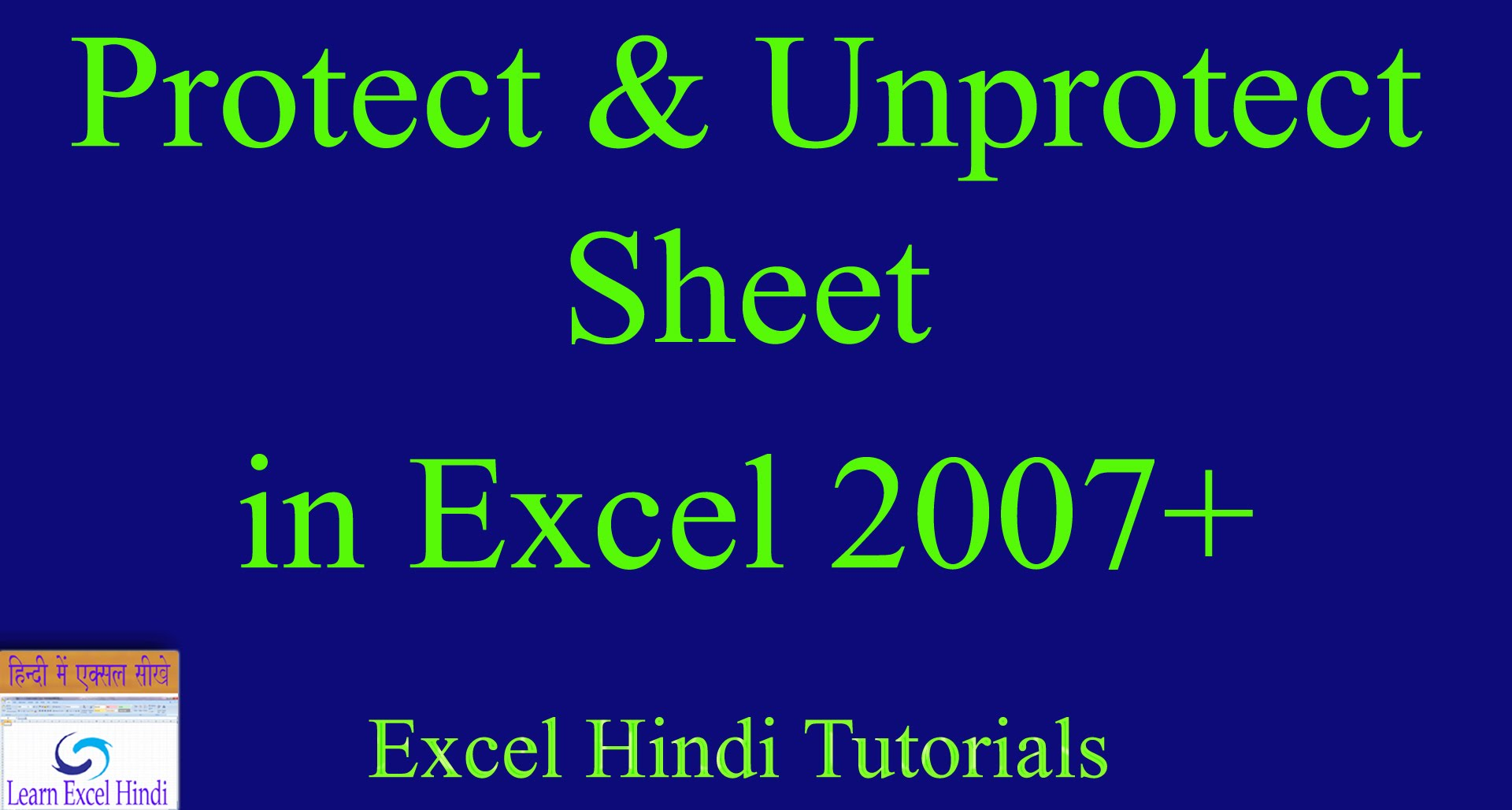 How To Unlock Microsoft Excel File