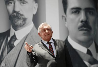 La toma de protesta de López Obrador en México