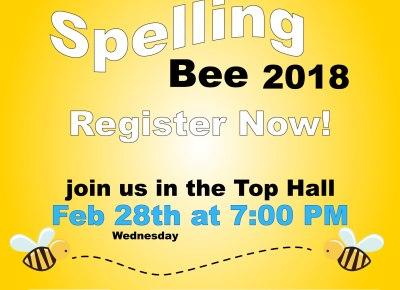 ການແຂ່ງຂັນ Spelling Bee ແມ່ນຫຍັງ?