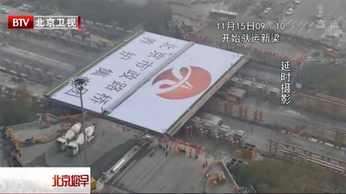 Puente récord en China