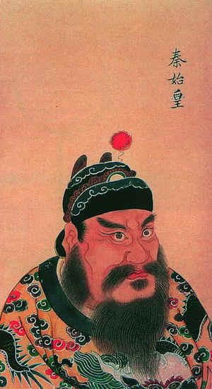 Первый император Китая Цинь Шихуанди