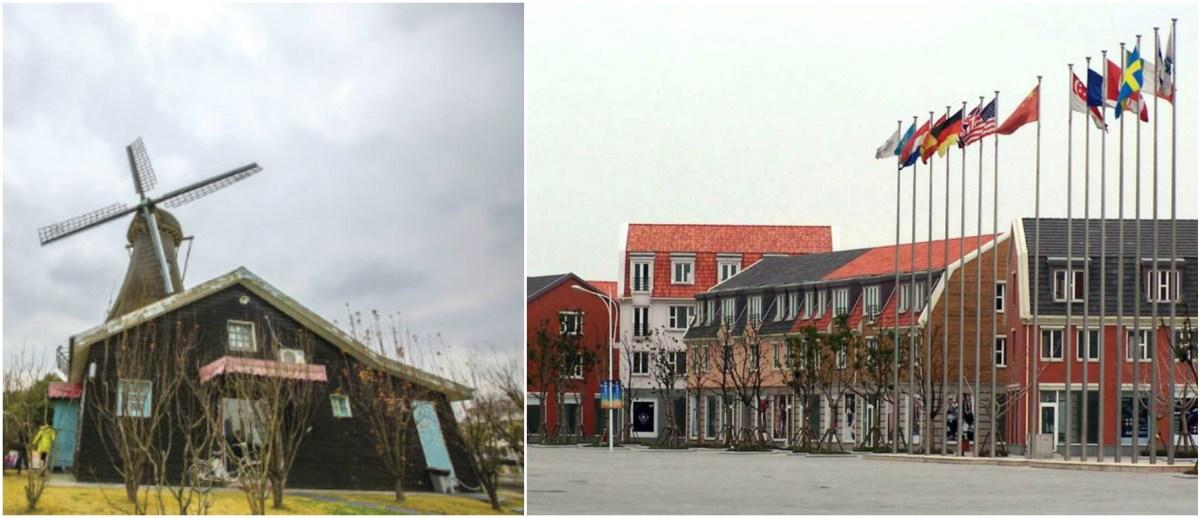 Фото - cityweekend.com.cn и whenonearth.net, коллаж — sinocom.ru