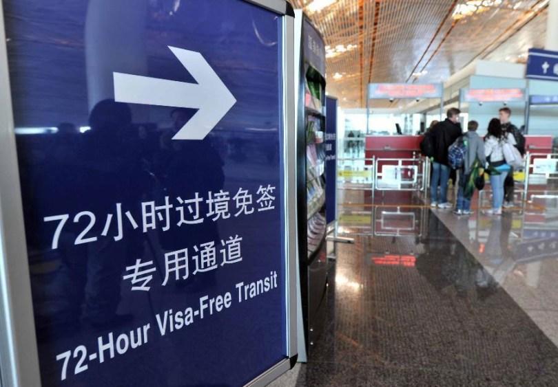72 часа без визы в Китае. Фото: e.chengdu.cn