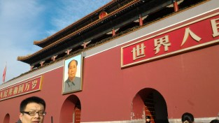 Mao's mug out front.. as if he built the place