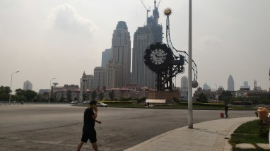 City center clock