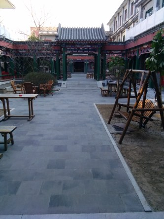 After going through reception, this courtyard is how you get to your room.