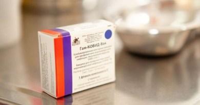 Gobierno continúa con la campaña intensiva para completar esquemas de Vacunación contra el Covid-19